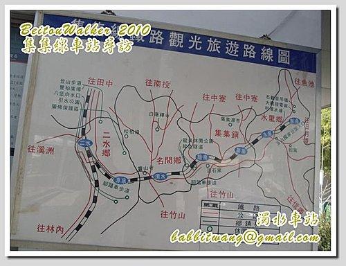 ZhuShuiST04