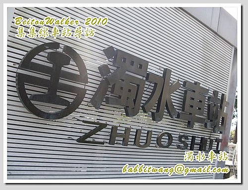 ZhuShuiST07