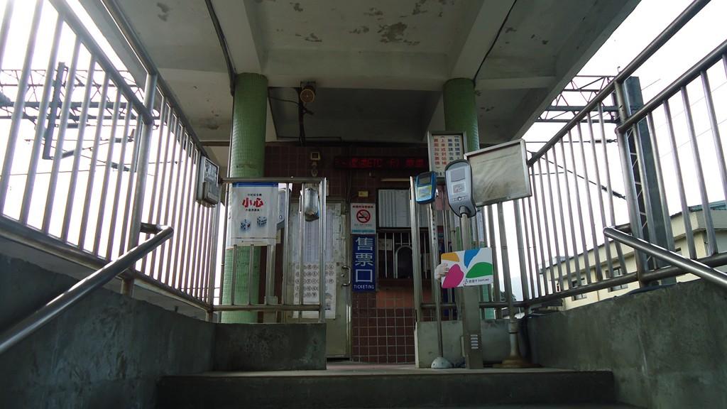 瑞芳_四腳亭車站