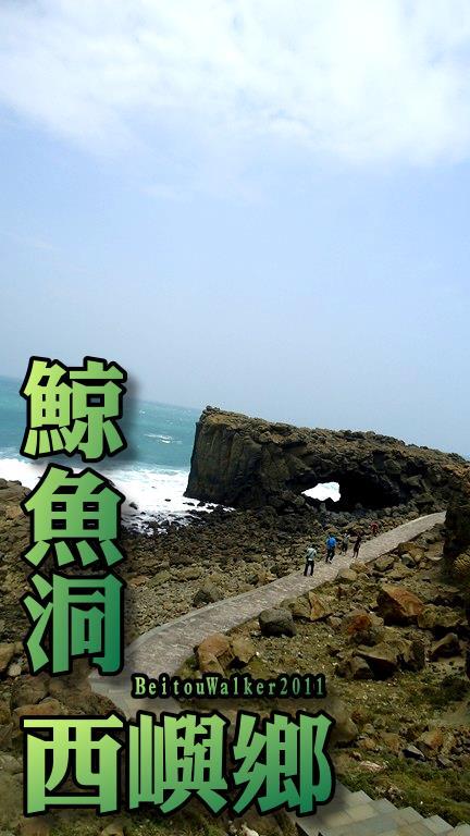 西嶼_小門村