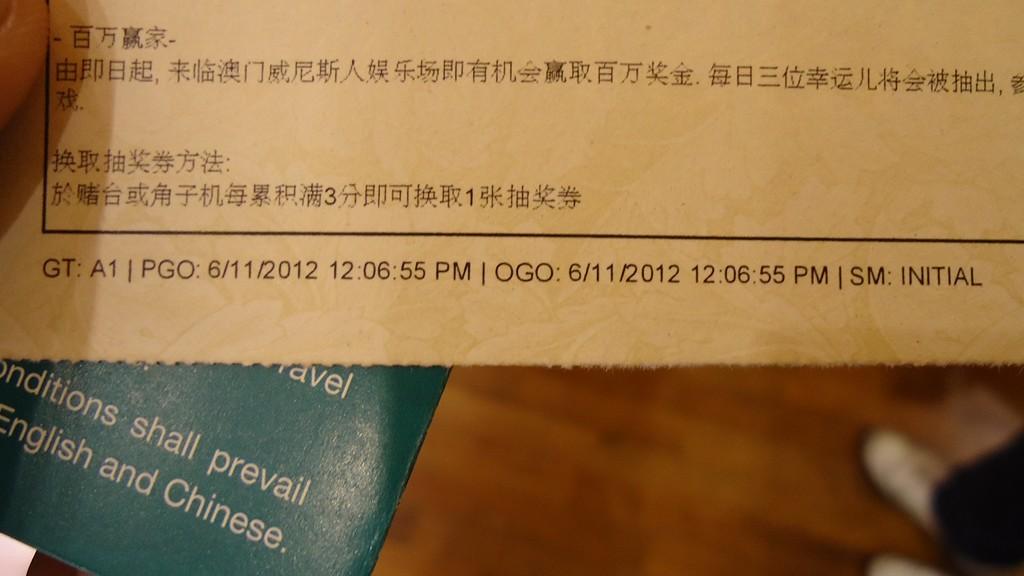 DSC00084 (複製)