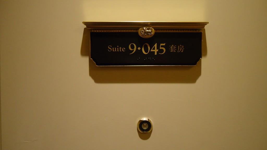 DSC00106 (複製)