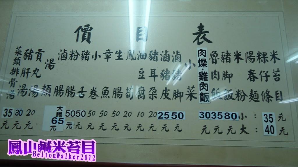 DSC00016 (複製)