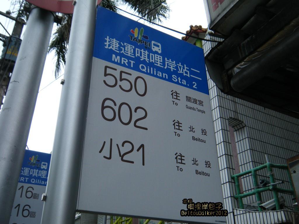DSCF4453 (複製)
