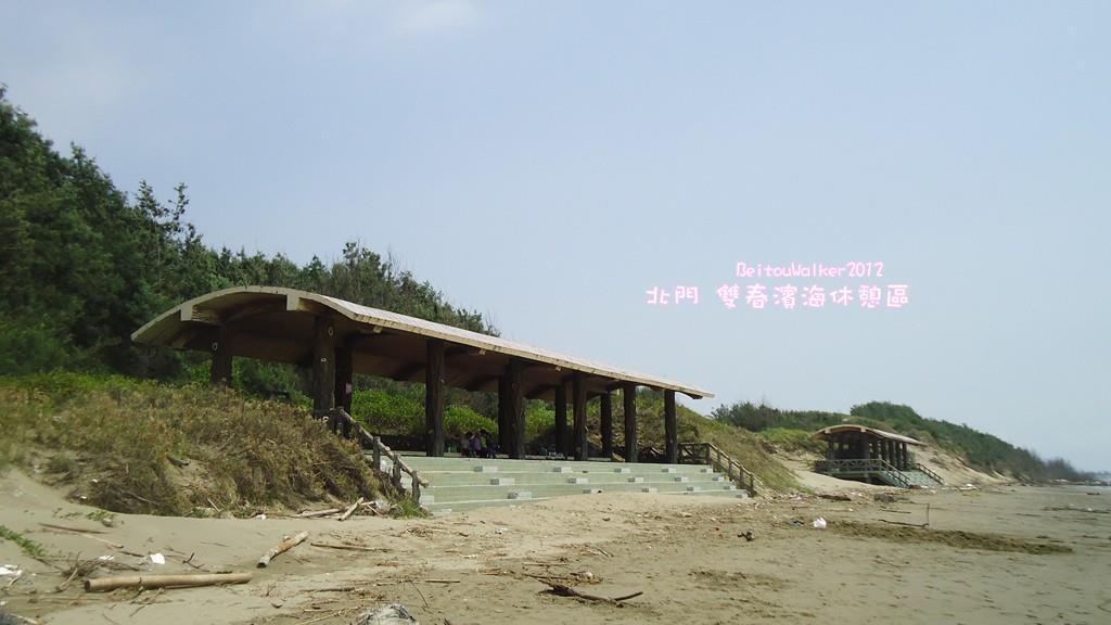 DSC01059 (複製)