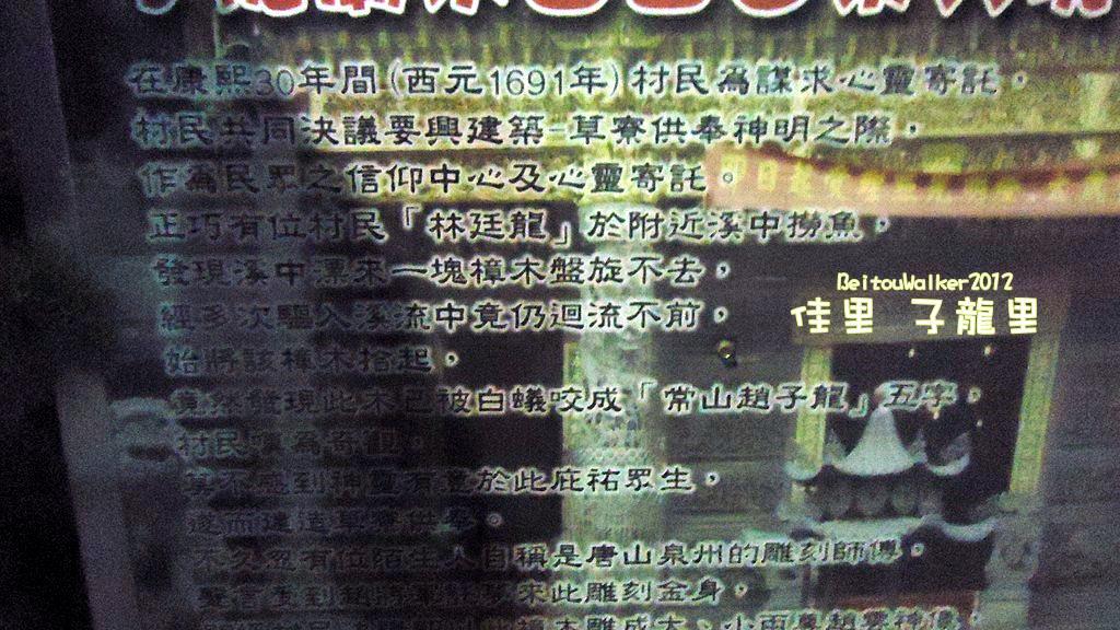 DSC00796 (複製)