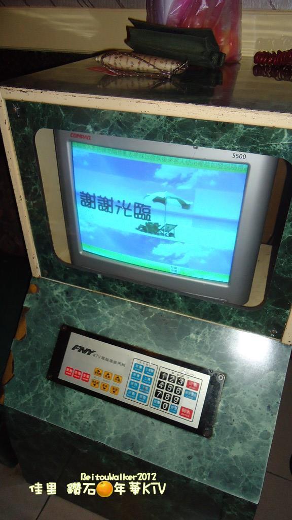 DSC00860 (複製)