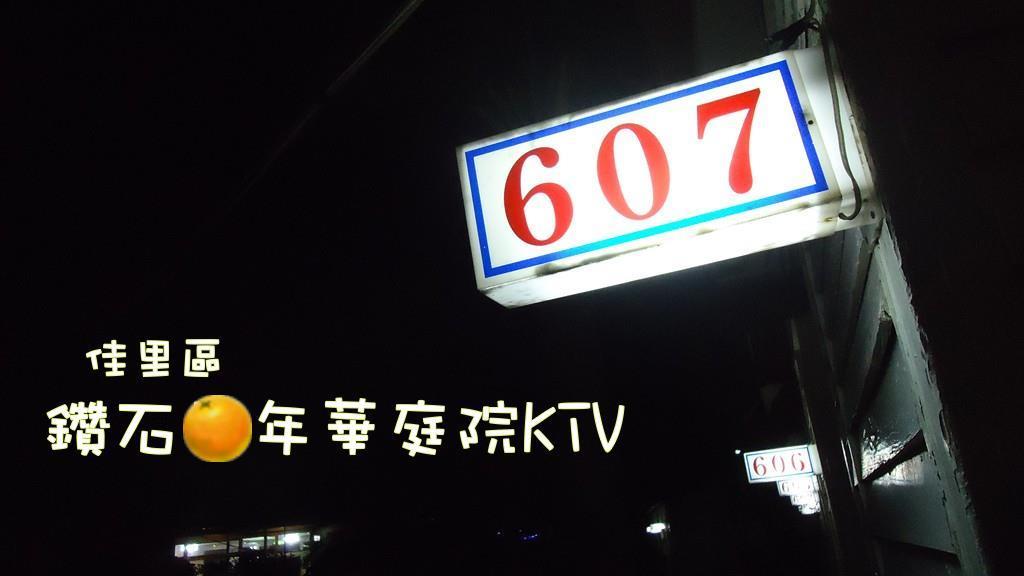 DSC00865 (複製)