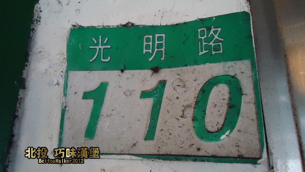 DSC09859 (複製)