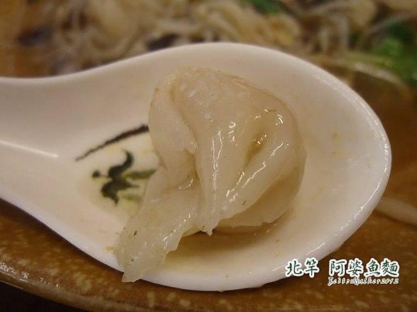 北竿_阿婆魚麵