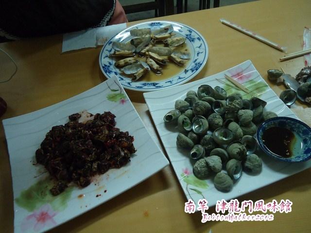 南竿_津龍門風味館