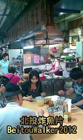 市場二樓米粉湯炸魚片