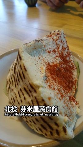 芽米屋蔬食