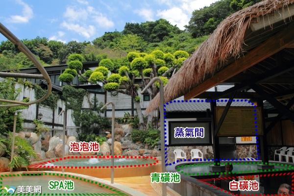 HuanChi_Man3
