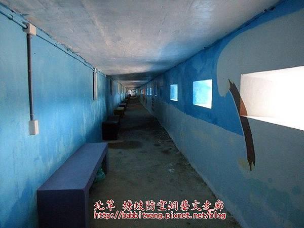 塘歧防空洞藝文走廊