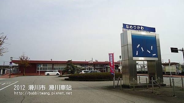 JR滑川車站