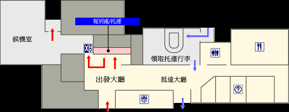 yoyaguni