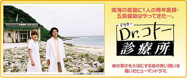 contents_fuji