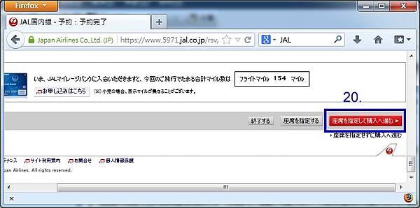 isigakijima_010_2