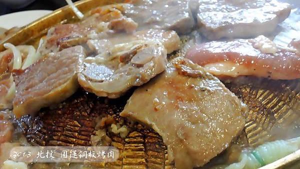 圓運銅板烤肉