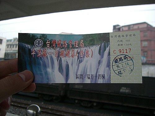 20060216_08