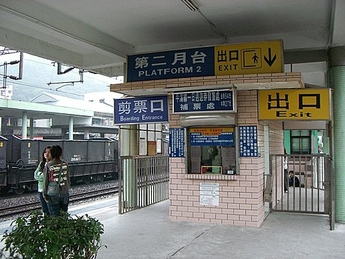 20060216_09