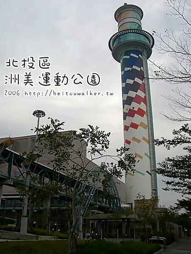 A洲美2006_01