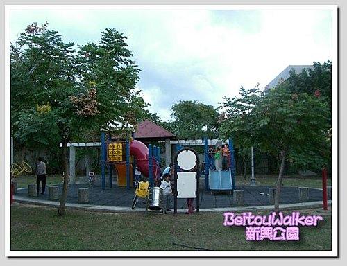 新興公園2007