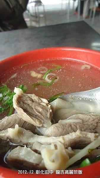 龍吉高麗菜飯