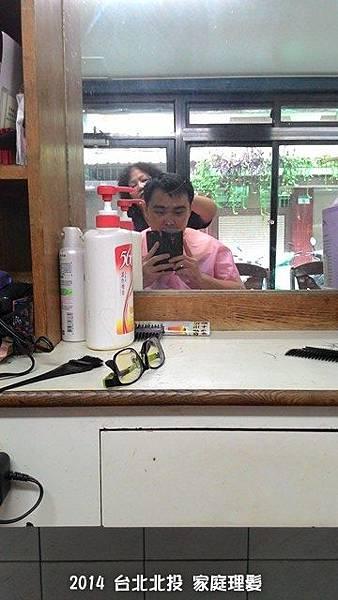 杏林二路家庭理髮