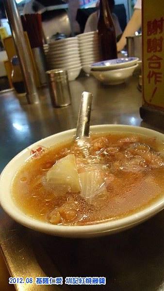 圳記紅燒鰻羹