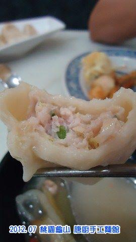 唐廚手工麵館