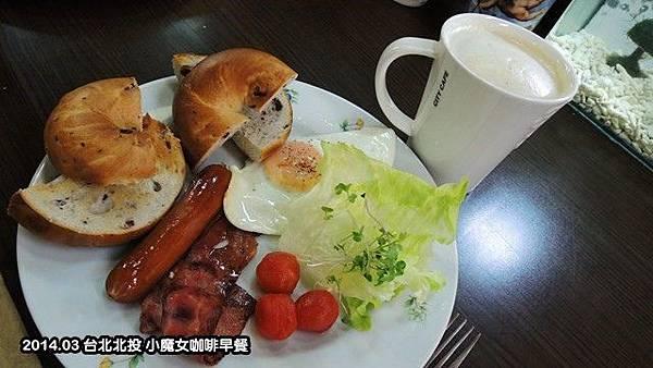 小魔女咖啡早餐