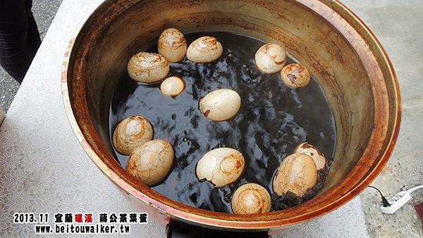 蔣公茶葉蛋