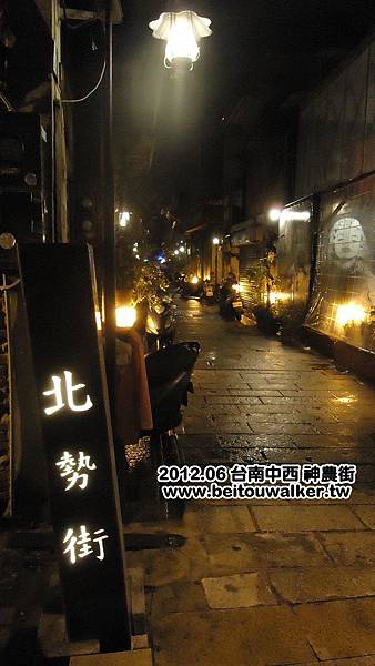 神農街201206