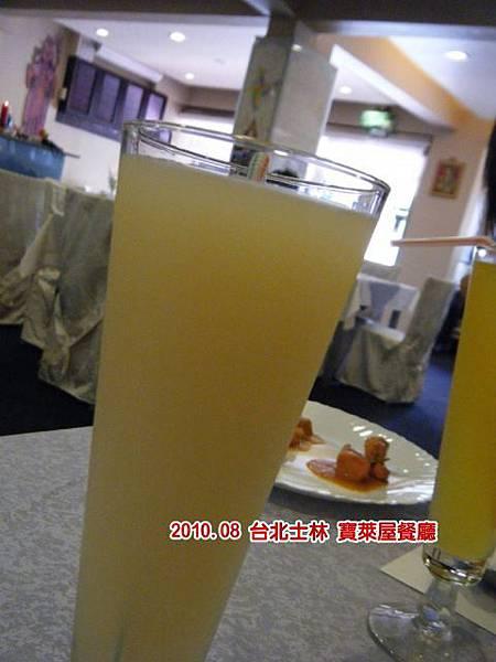寶來屋餐廳2010