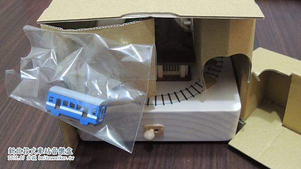 新北投車站音樂盒