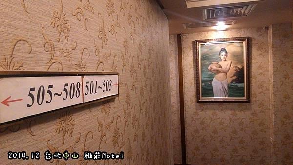 雅莊Hotel
