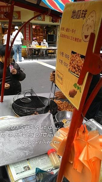 松江市場阿伯地瓜球