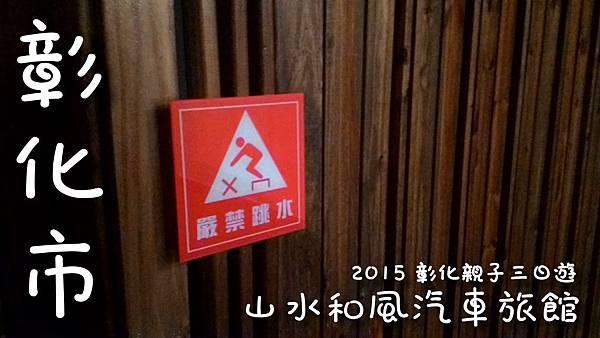 2015-03-29 19.45.34