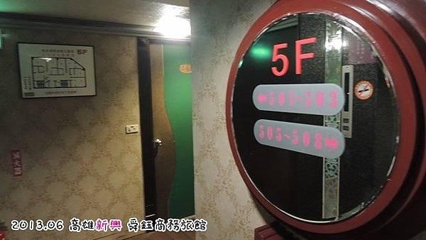 舜鈺商務旅館