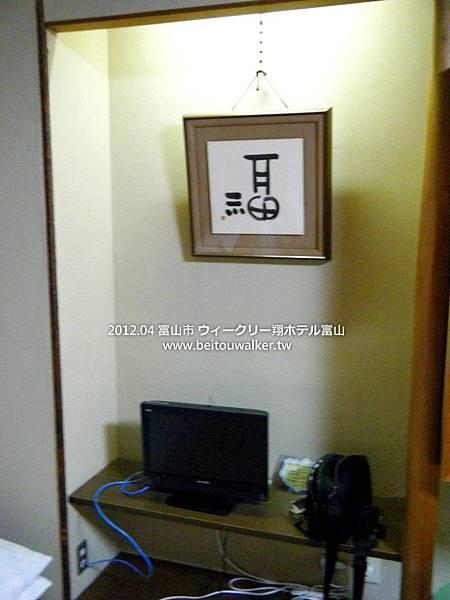 ウィークリー翔ホテル富山