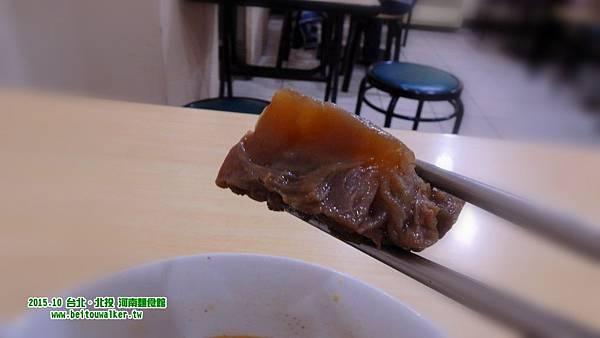 河南牛肉麵