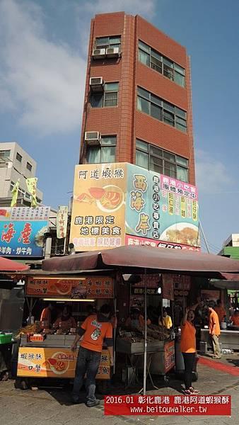 阿道蝦猴酥