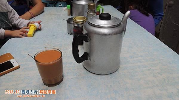 大坑_炳記茶檔