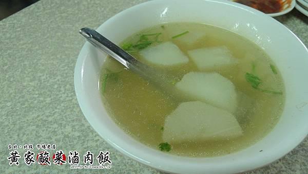 黃家酸菜滷肉飯