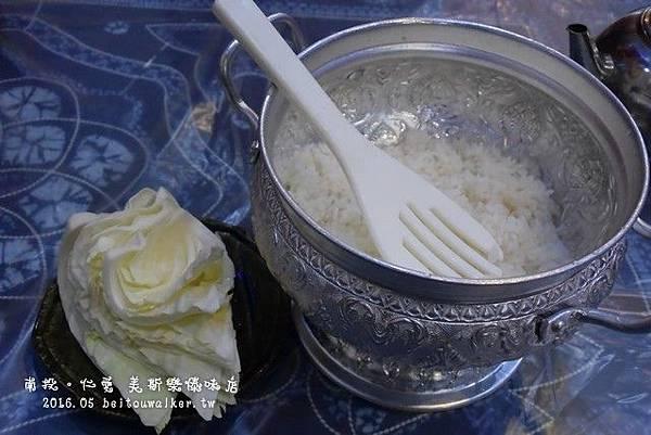 美斯樂傣味店