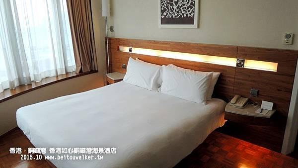 香港如心銅鑼灣海景飯店