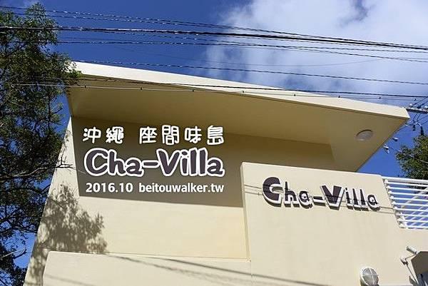 Cha-Villa