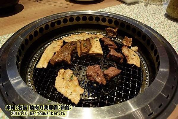 燒肉乃我那霸